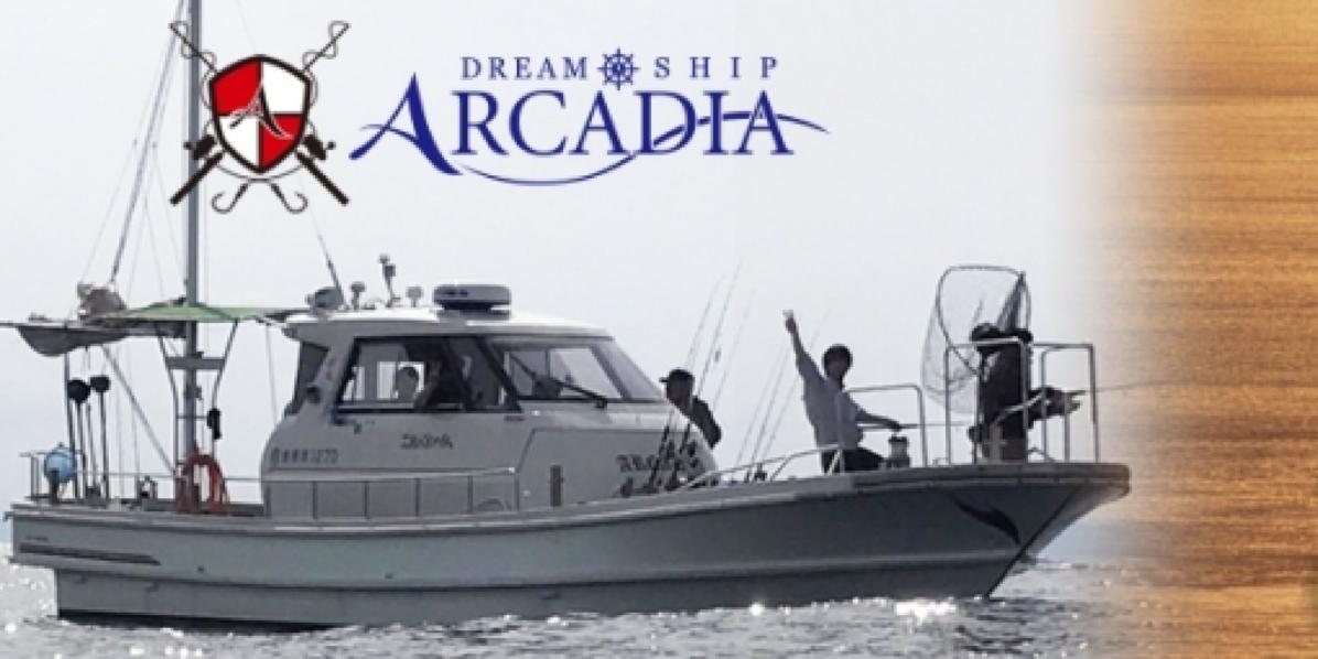 島根 鹿島 松江 遊漁 アルカディア ARCADIA ジギング 寒ブリダービー 鹿島マリーナ