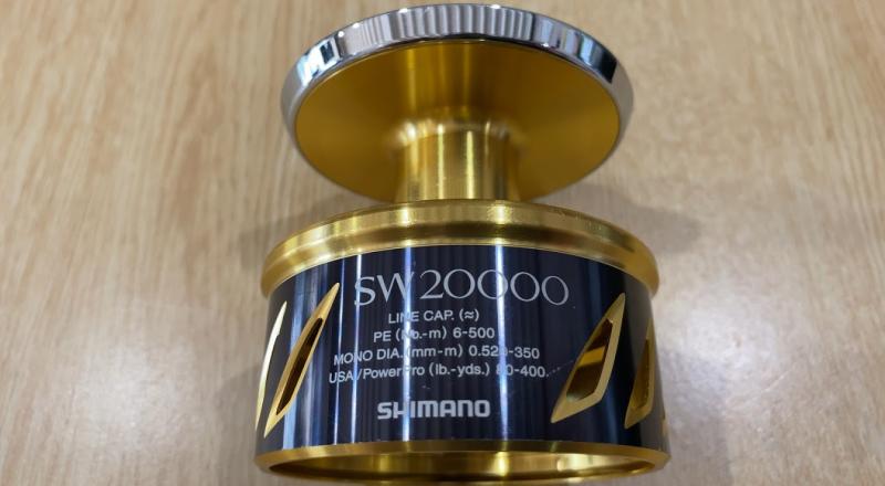 シマノ ステラSW 20000番 純正スプール