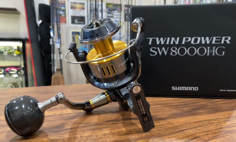 シマノ 15ツインパワーSW 8000HG オフショアジギング オフショアキャスティング ショアジギング