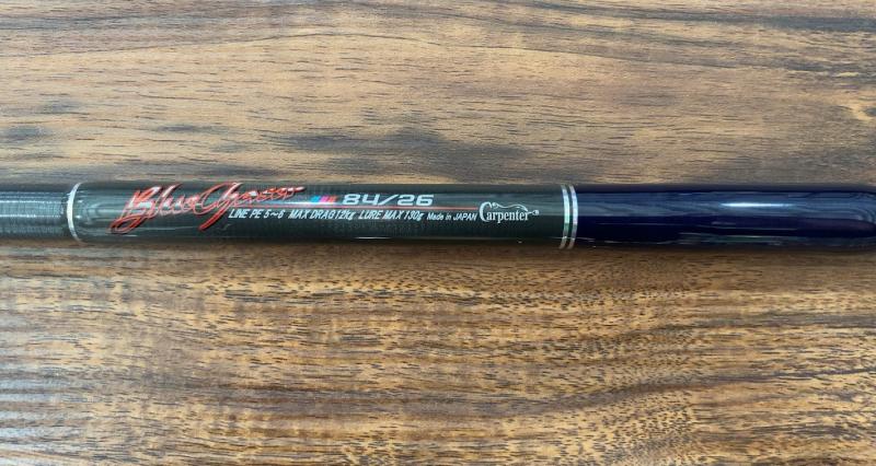 カーペンター ブルーチェイサー BLC84/26 ファクトリーモデル キャスティング ヒラマサ マグロ GT