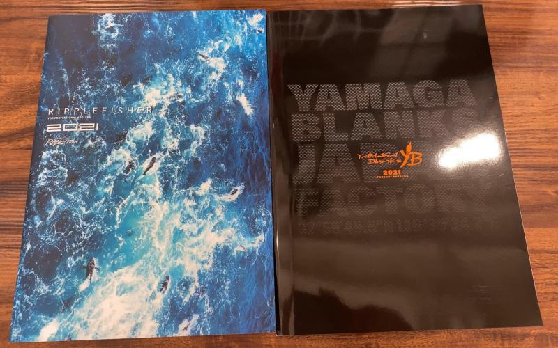 2021カタログ リップルフィッシャー ヤマガブランクス