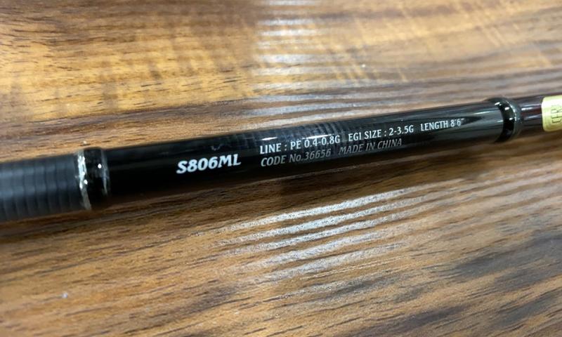 シマノ セフィアBB S806ML エギング