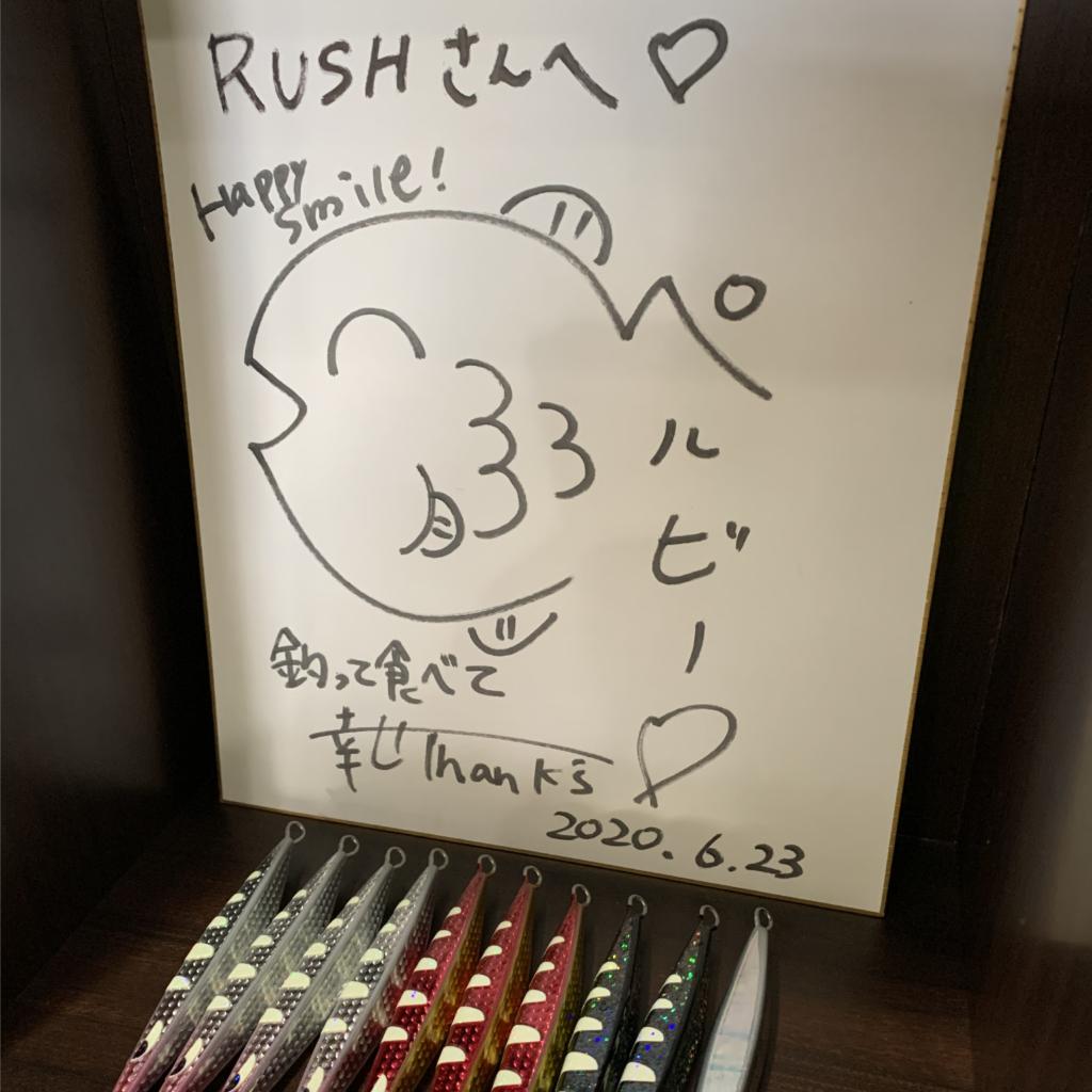 Rush 店内画像 島根県松江市 SAKANEJIG サカネジグ