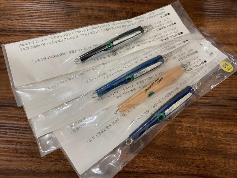 カーペンター ミニイールXHS OneHook TwoHook キャスティングルアー 青物 サワラ ブリ カツオ